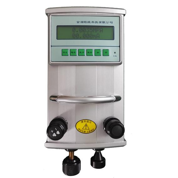 OW-YBS-DW智能微压压力校验仪