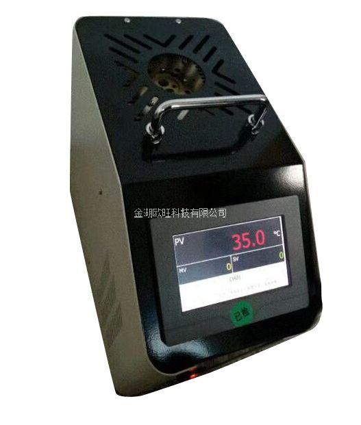 OW-WXL-600KL便携式中温干体式快速升降温温度校验炉(液晶)