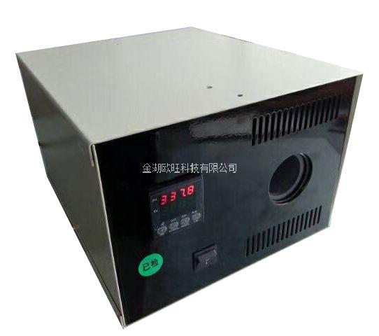 OW-WXL-HT600中温黑体炉