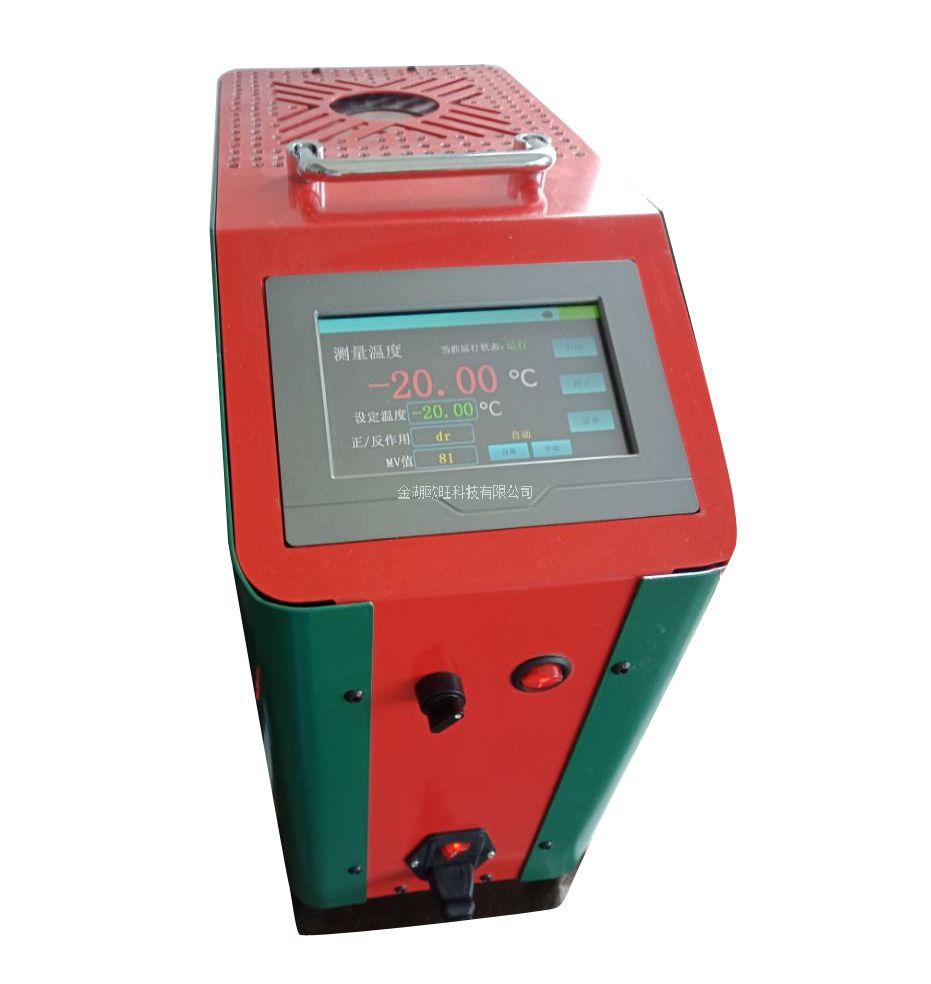 OW-WXL-120L便携式低温热电阻干体式温度校验炉(液晶)