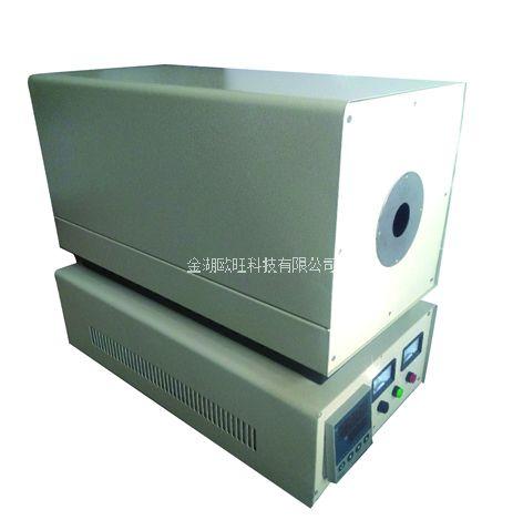 OW-WXL-HT1300高温黑体炉