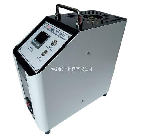 OW-WXL-1200高温便携式干体式温度校验炉(数码)