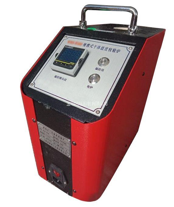OW-WXL-600K便携式干体式温度校验炉(数码)
