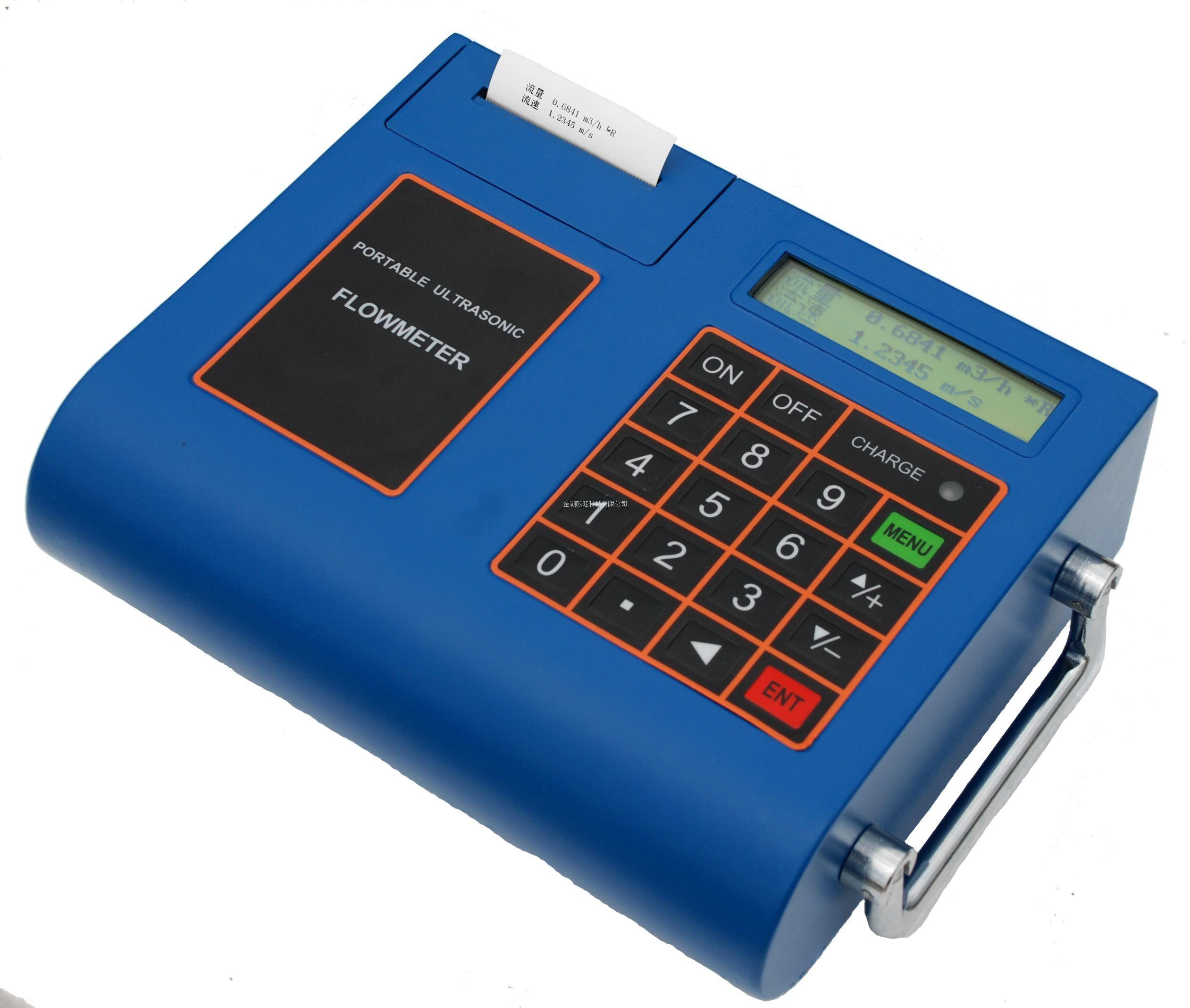 LU2001便携式超声波流量计