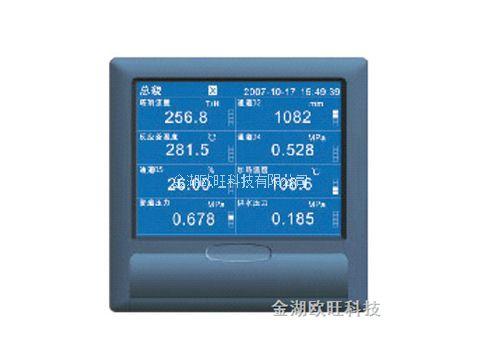 XJ-6000系列蓝屏无纸记录仪
