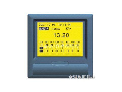 XJ-4000系列黄屏无纸记录仪