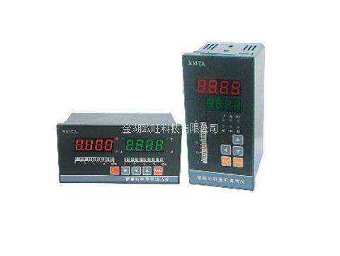 XMTA-9000系列智能数字(光柱)显示调节仪