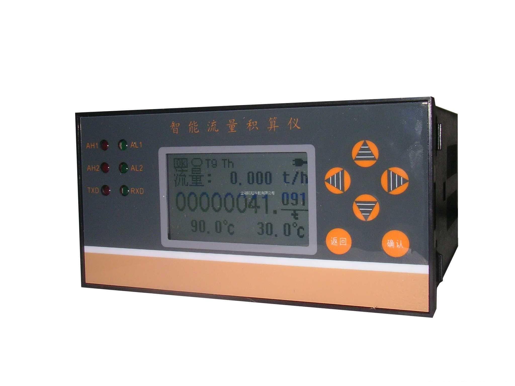 OW-DJS4300智能定量控制仪