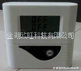 OW-RS210温湿度记录仪