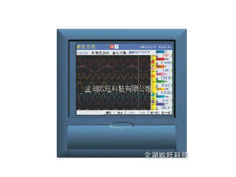 XJ-9000系列中长图彩屏无纸记录仪