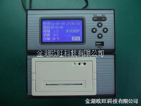 OW-R210E小型组合打印一体无纸记录仪
