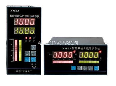 XMBA-1000智能双输入显示调节仪