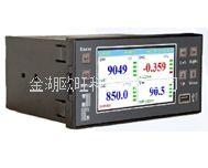OW-R600小屏彩色无纸记录仪