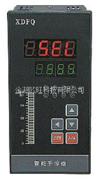 XDFD/Q系列智能手操器