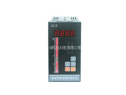 ZLX型智能双色电接点液位计