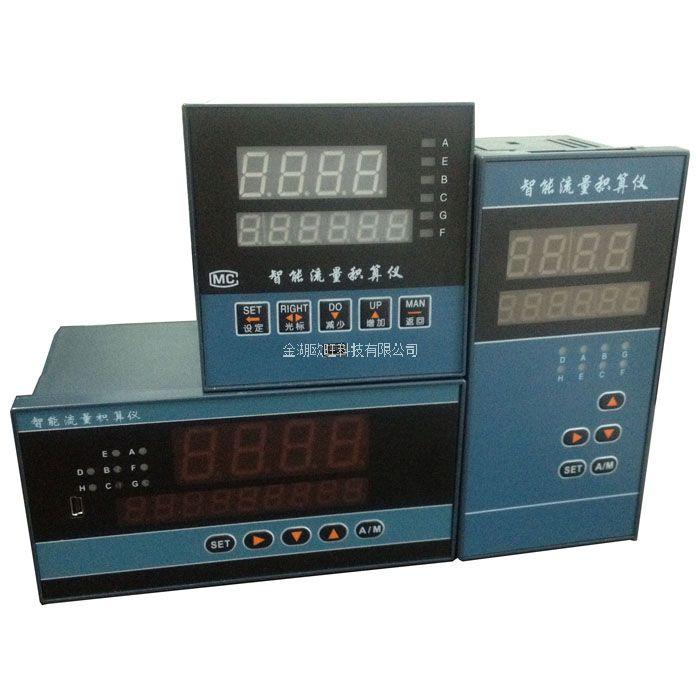 XMJA9400定量控制仪